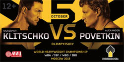 Boksen: Wladimir Klitschko – Alexander Povetkin (5 oktober 2013)
