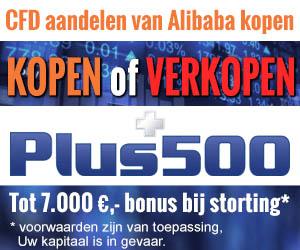 plus500-bnr-sq3
